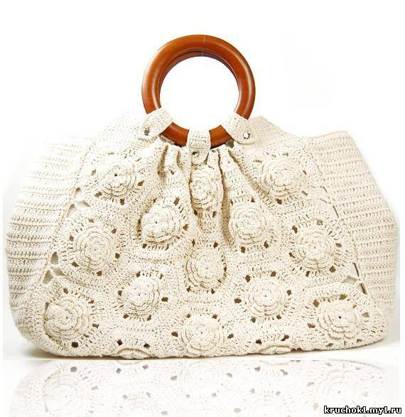 сумки осень